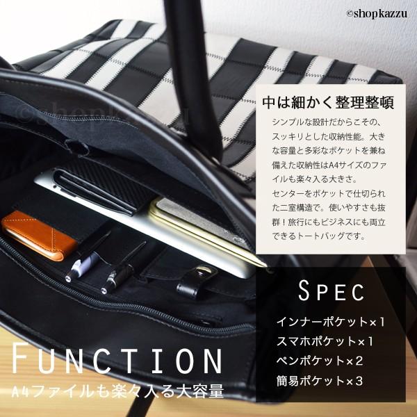 トートバッグ レディース TRION トライオン 牛革 グローブレザー パッチワーク ストライプ
