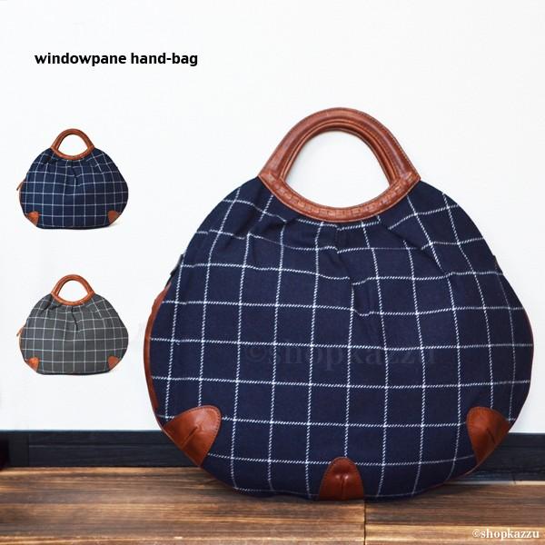 VIA DOAN ハンドバッグ ウインドウペンチェック 日本製 マキシシリーズ