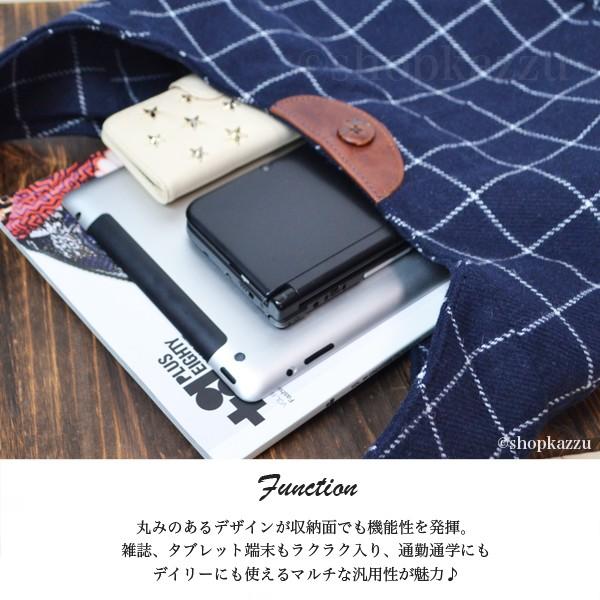 VIA DOAN ショルダーバッグ ウインドウペンチェック 日本製 マキシシリーズ