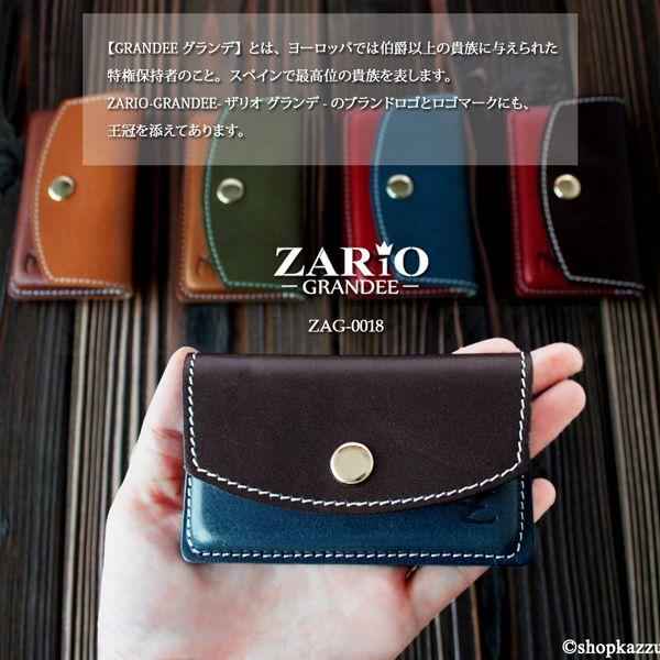 名刺入れ レディース ZARIO-GRANDEE- ザリオグランデ 牛革 栃木レザー 絞り出し カードケース