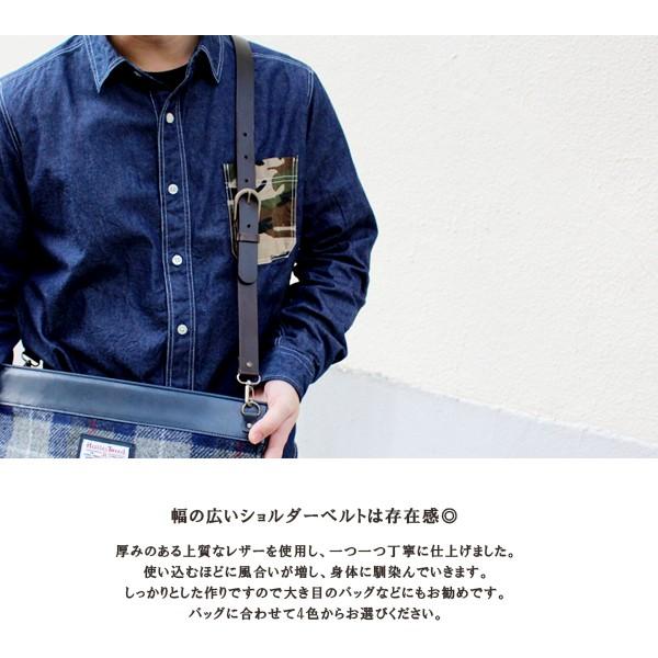 ショルダーベルト レディース 姫路レザー 2.5cm幅 日本製 ベルト