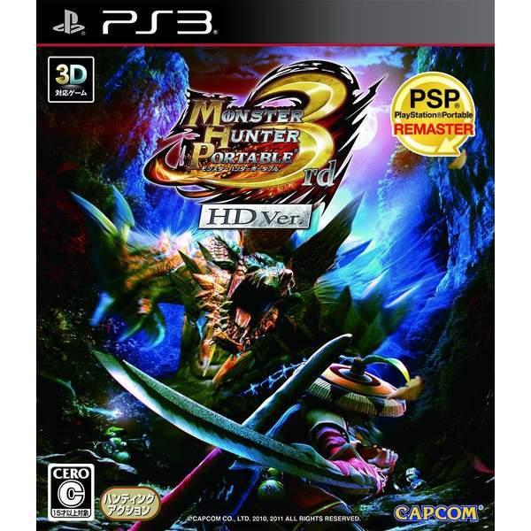 【PS3】カプコン モンスターハンターポータブル 3rd HD Ver.の商品画像|ナビ