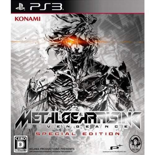 【PS3】コナミデジタルエンタテインメント メタルギア ライジング リベンジェンス [スペシャルエディション]の商品画像 ナビ
