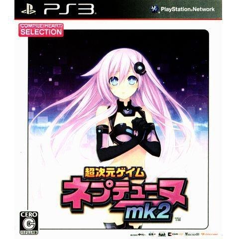 【PS3】コンパイルハート 超次元ゲイム ネプテューヌmk2 [CHセレクション]の商品画像|ナビ