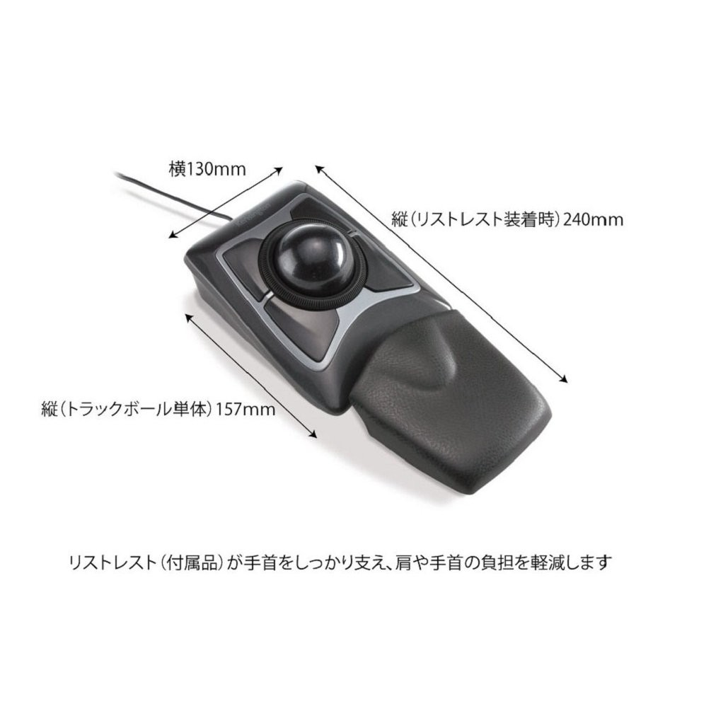 ケンジントン Expert Mouse(64325)の商品画像|3