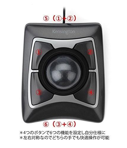 ケンジントン Expert Mouse(64325)の商品画像|4