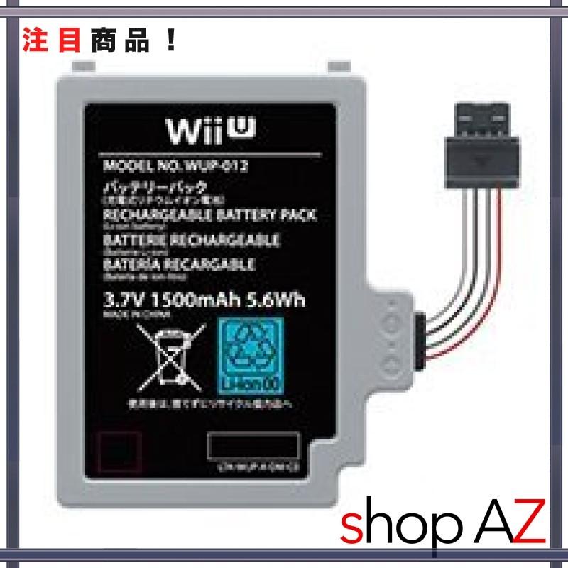 任天堂 Wii U GamePadバッテリーパック(2550mAh)の商品画像|ナビ