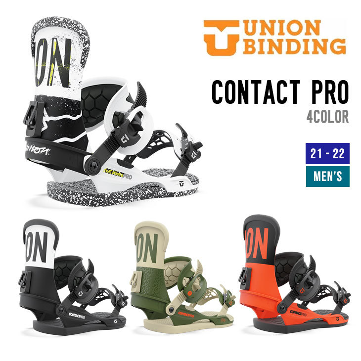 『2営業日以内発����� ユニオン UNION Contact Pro Volt Yellow BINDING �17-18】 ビンディング