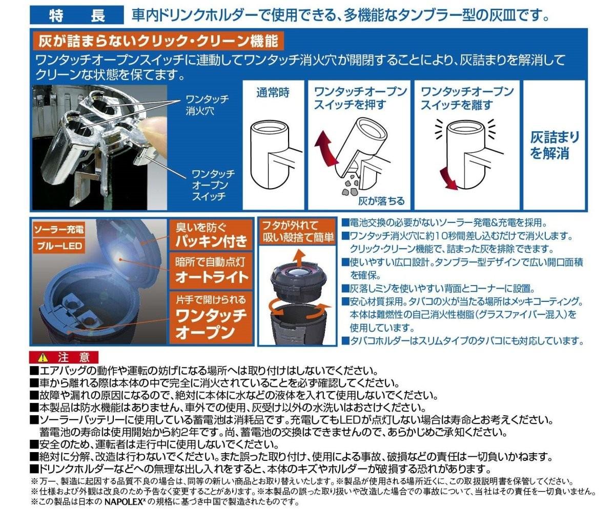 Fizz センサーイルミアッシュ Fizz-975 (ブラック)の商品画像 4