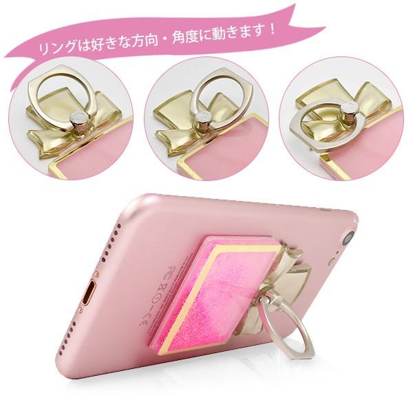 グリッタースマートフォンリング OSD-07PK (ピンク)の商品画像|3