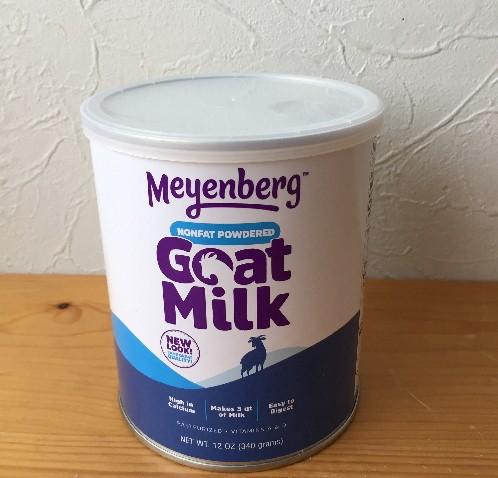 メインバーグ ゴートミルク 340g×1個の商品画像|4