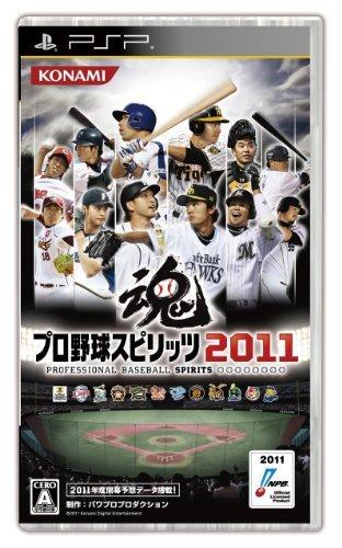 【PSP】コナミデジタルエンタテインメント プロ野球スピリッツ2011の商品画像 ナビ