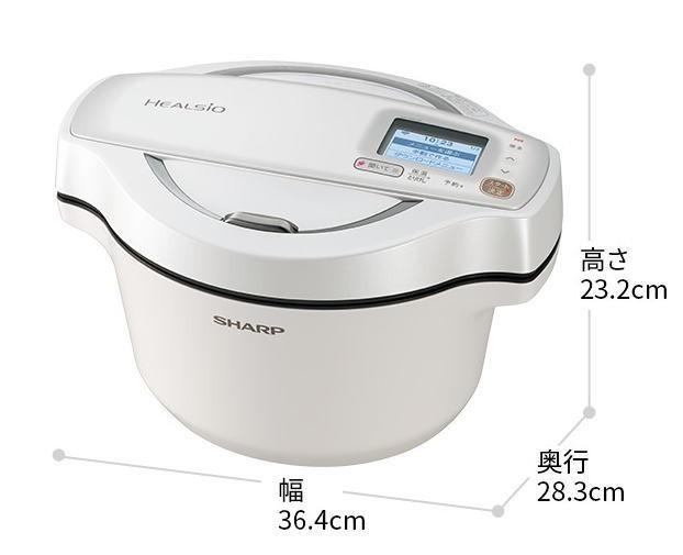 シャープ KN-HW16E-R 水なし自動調理鍋 「ヘルシオ ホットクック」(1.6L) レッド系の商品画像|2