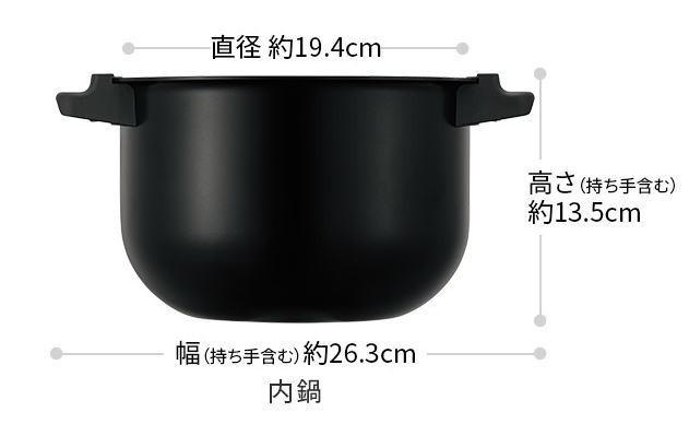 シャープ KN-HW16E-R 水なし自動調理鍋 「ヘルシオ ホットクック」(1.6L) レッド系の商品画像|4