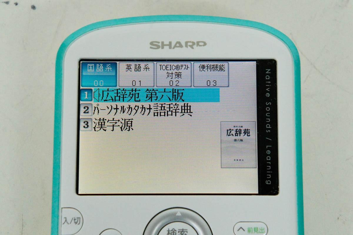 シャープ PW-AC20-A[ブレーン PW-AC20 ブルー]の商品画像|2