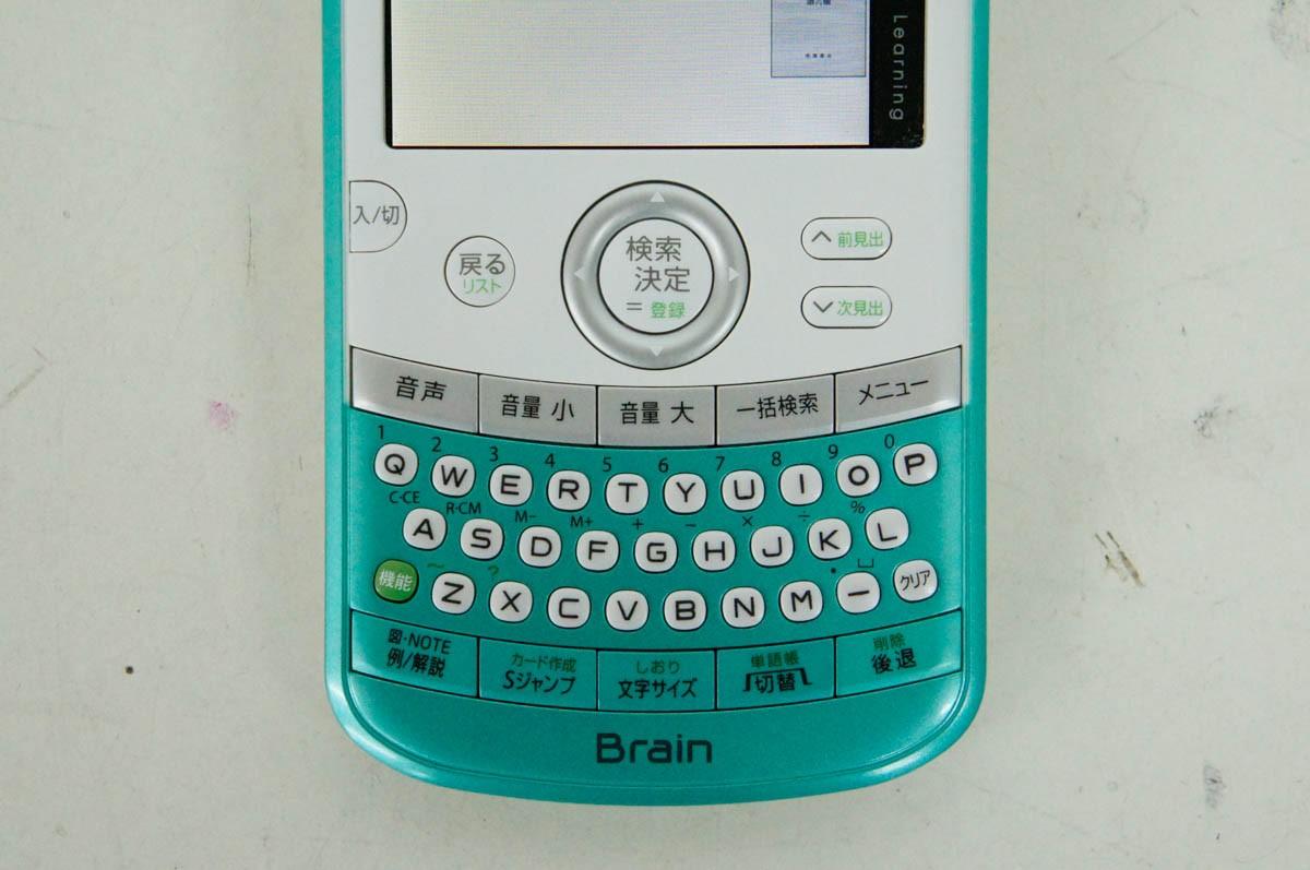 シャープ PW-AC20-A[ブレーン PW-AC20 ブルー]の商品画像|3