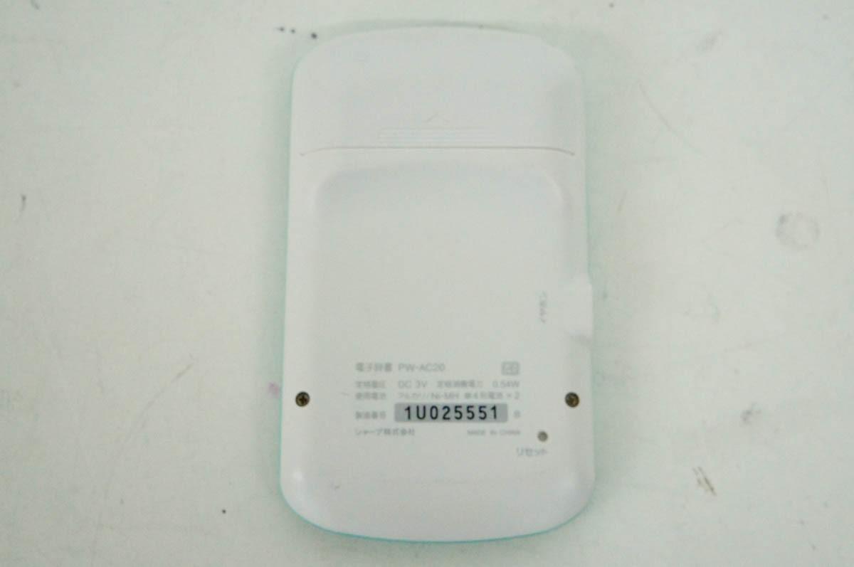 シャープ PW-AC20-A[ブレーン PW-AC20 ブルー]の商品画像|4