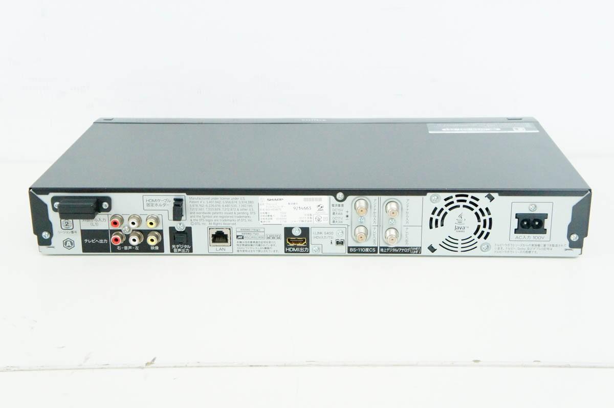 シャープ AQUOS BD-HDW75の商品画像|3