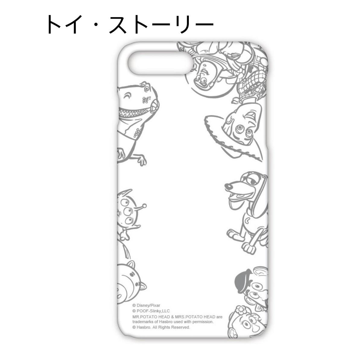 グルマンディーズ iPhone 7 Plus用 ディズニーキャラクター ハードケース ドナルドダック DN-389Aの商品画像|3