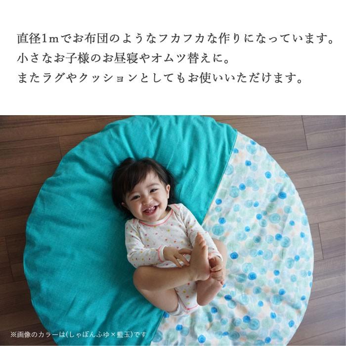 せんべい座布団 ツートンタイプ W1000×D1000mm ra03-018 (しゃぼんふゆ×藍玉)の商品画像 ナビ