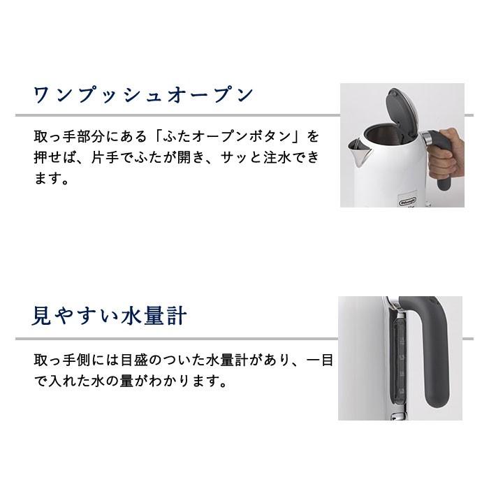 ケーミックス 電気ケトル ZJX650JWH (ホワイト)の商品画像|3