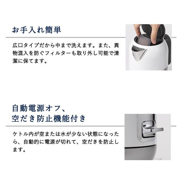 ケーミックス 電気ケトル ZJX650JWH (ホワイト)の商品画像|4