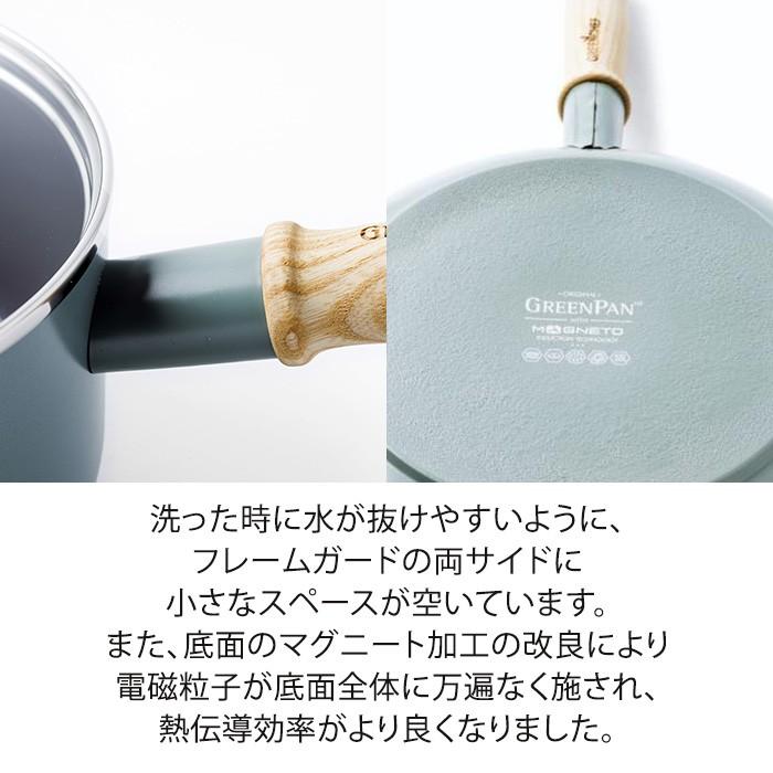 メイフラワー セラミックノンスティック 蓋付き 26cm(ブルー)CC001900-001の商品画像 3