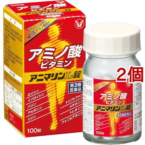 アニマリンL錠(100錠入*2コセット)