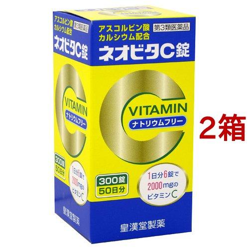 ネオビタC錠 クニヒロ(300錠入*2コセット)