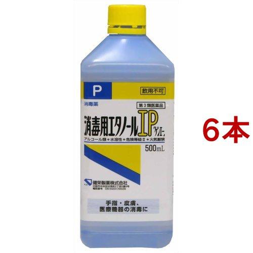 消毒用エタノールIP ケンエー(500mL*6コセット)