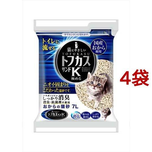 猫砂 おから トフカスサンドK(7L*4コセット)