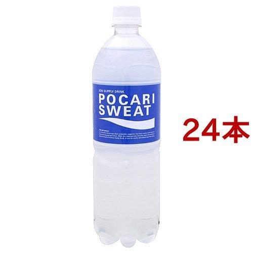 ポカリスエット(900mL*24本入セット)