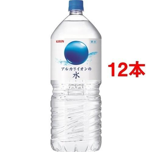 キリン アルカリイオンの水(2L*12本セット)