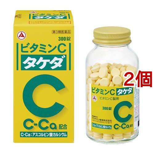 ビタミンC  タケダ(300錠入*2コセット)