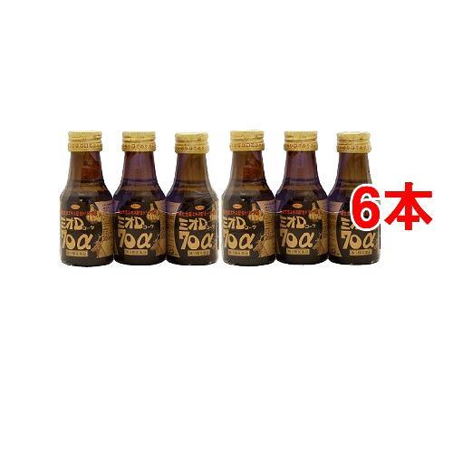ミオDコーワ70α(70mL*3本入*2コセット)