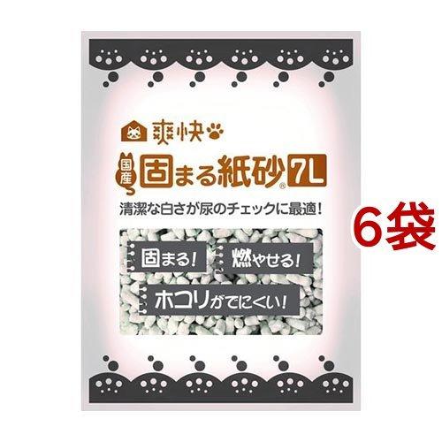 猫砂 爽快 国産固まる紙砂(7L*6コセット)