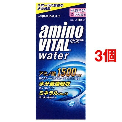 アミノバイタル ウォーター(粉末) 500mL用(14.7g*5本入*3コセット)