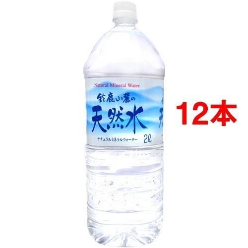 鈴鹿山麓の天然水(2L*6本入*2コセット)