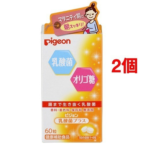 ピジョンサプリメント 乳酸菌プラス(60粒入*2コセット)