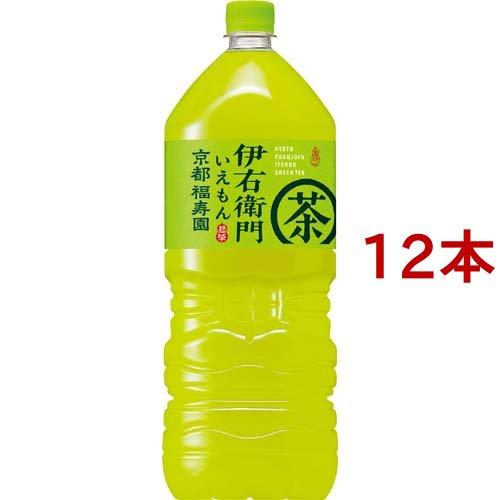 サントリー 緑茶 伊右衛門(2L*6本入*2コセット)