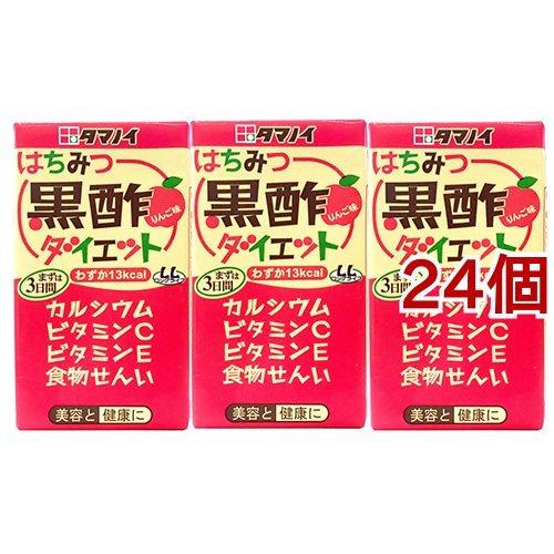 タマノイ はちみつ黒酢ダイエット(125mL*3コ入*8コセット)