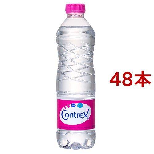 コントレックス(500mL*24本入*2コセット)