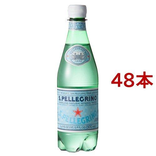 サンペレグリノ ペットボトル 炭酸水 正規輸入品(500mL*24本入*2コセット)