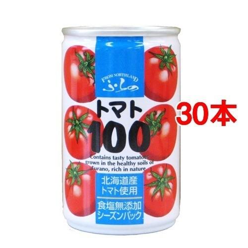 ふらの トマト100 食塩無添加(160g*30コセット)