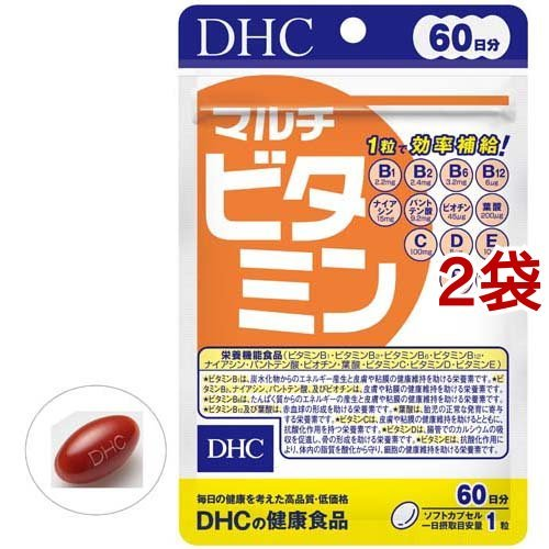 DHC マルチビタミン 60日(60粒*2コセット)