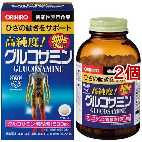 オリヒロ 高純度 グルコサミン粒 徳用(900粒*2コセット)