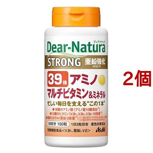 ディアナチュラ ストロング39 アミノ マルチビタミン&ミネラル 50日分(150粒*2コセット)