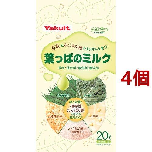 ヤクルト 葉っぱのミルク(7g*20袋入*4コセット)