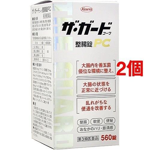 ザ・ガードコーワ 整腸錠PC(560錠*2コセット)