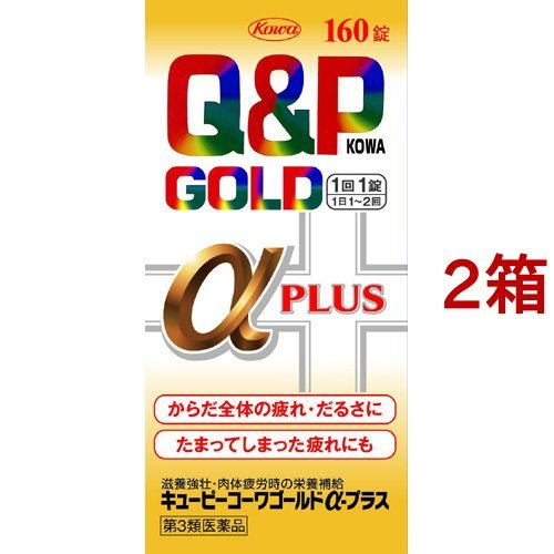 キューピーコーワ ゴールドα-プラス(160錠*2コセット)